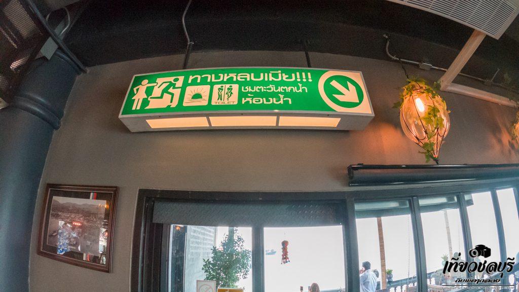 รีวิว-Cafe-on-สะพาน-คาเฟ่ติดทะเลบรรยากาศฟินๆในชลบุรี