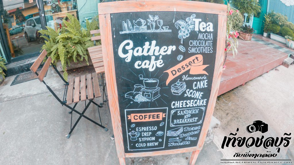 Gather-cafe-คาเฟ่ติดทะเล-บรรยากาศฟินๆที่สัตหีบ