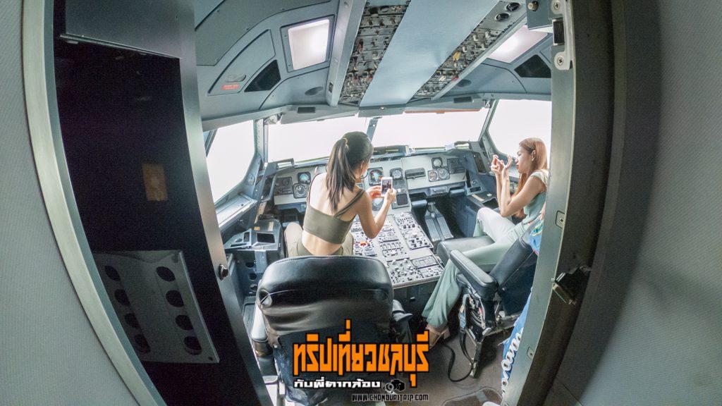 331-STATION-COFFEE-WAR-ยกคาเฟ่ไว้บนเครื่องบิน