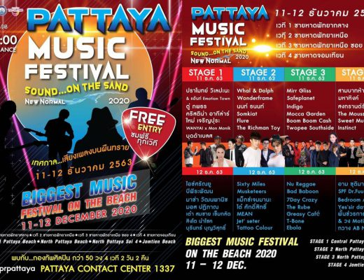 Pattaya-Music-Festival-2020