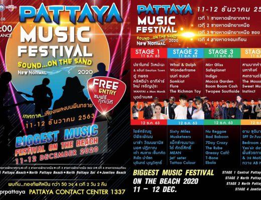 Pattaya-Music-Festival-2020